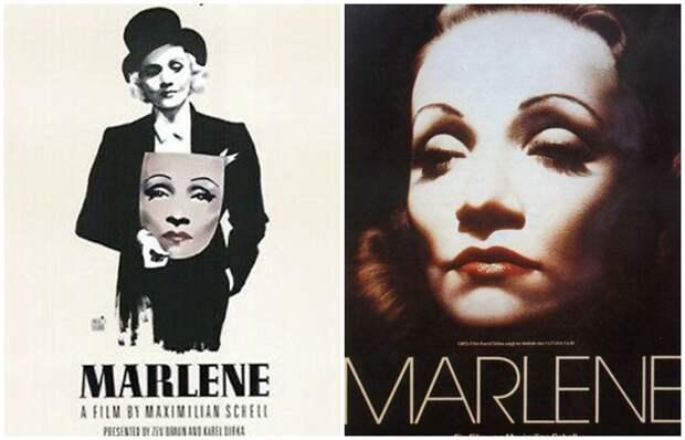 Постеры к фильму Марлен. \ Фото: google.com.