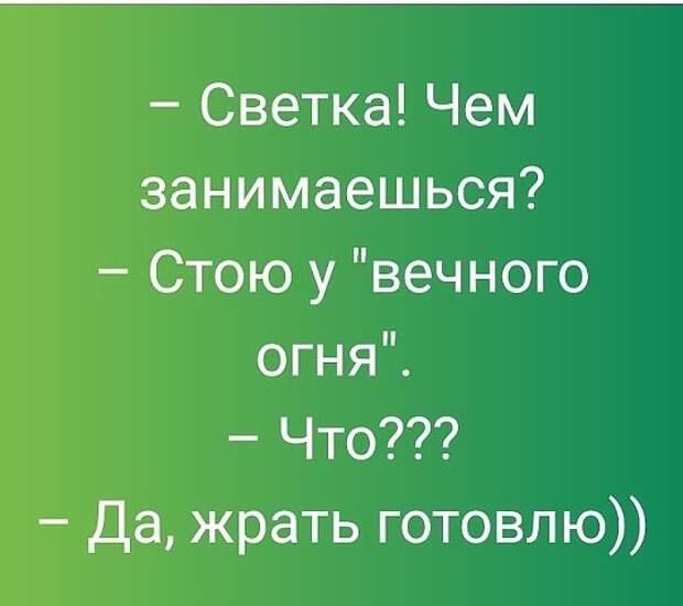 3416556_cAKei90rhLs (541x480, 38Kb)
