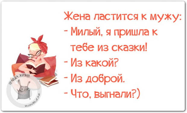 1421603184_frazki-17 (604x367, 144Kb)