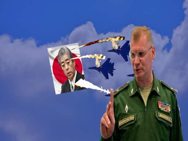 Россия ответила на угрозы Японии сбивать наши военные самолеты, следующие на южные Курилы