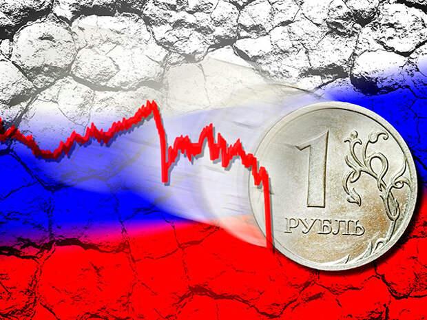 Россия стала пятой в списке государств с высокой вероятностью дефолта, обогнав многие страны со спекулятивным рейтингом, в том числе Ливан, Египет и Португалию