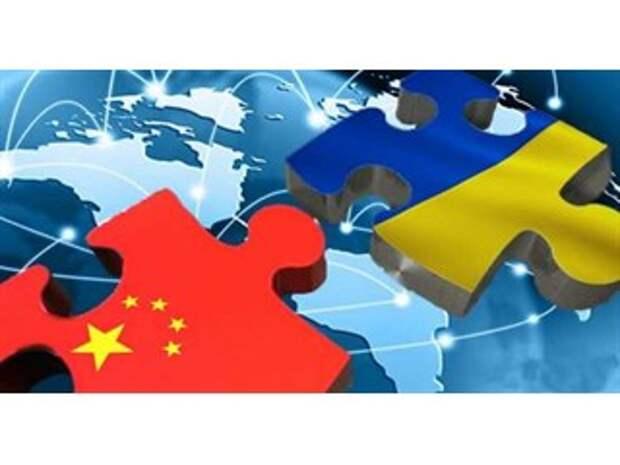 Китайская государственная компания заявила о «варварском грабеже» со стороны Украины