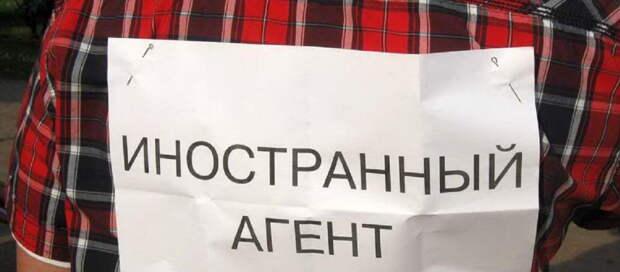 Российские оппозиционеры попадут в список иностранных агентов