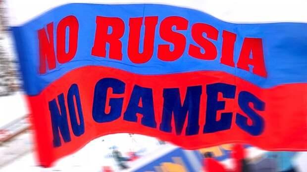 Зампред правительства РФ: «Россию будут неспортивными методами отталкивать от лидерства в спорте»