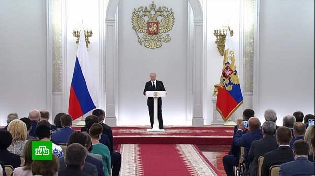 Путин назвал главные задачи парламента РФ