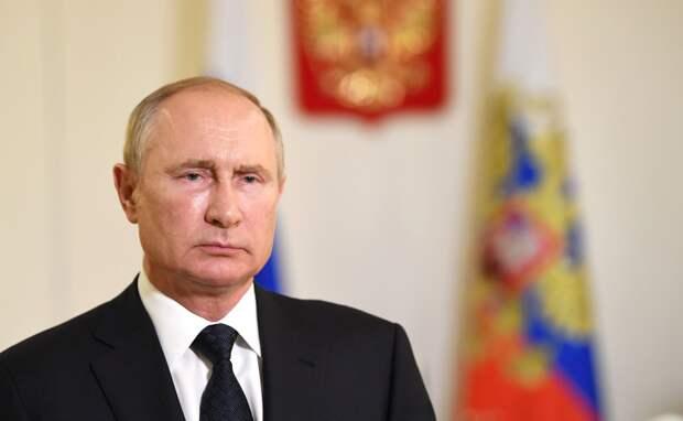 Выступление Путина на Генассамблее ООН