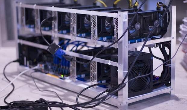ВКазани сотрудники «Метроэлектротранса» майнили криптовалюту наработе