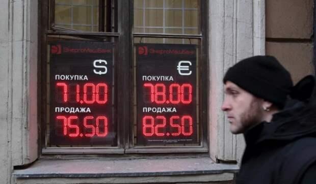 Российская валюта может рухнуть из-за Лукашенко: До 100 рублей за доллар