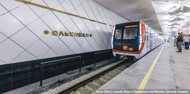 Собянин дал старт эксплуатации поездов нового поколения «Москва-2020» / Фото: Е.Самарин, mos.ru