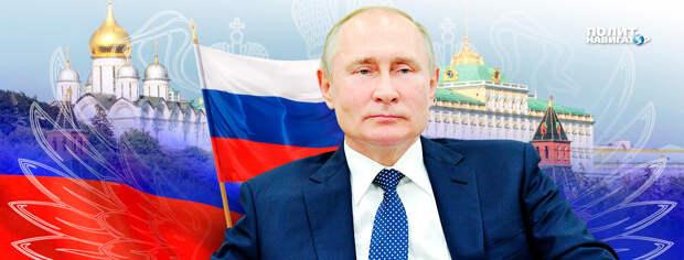 Путин ответил Зеленскому, назвав президентом Украины другого