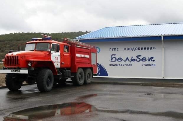 ВСевастополе запустили вэксплуатацию новый водозабор нареке Бельбек