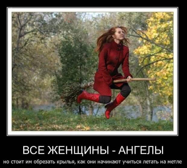 """Yandex.Kolleksiyalardagi Vlad L. foydalanuvchining """" Приколы с 8 ..."""