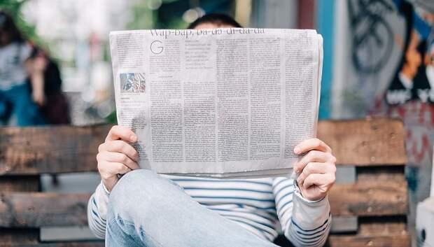 Более 3 тысяч жителей Подмосковья оформили «добрую подписку» на газеты в 2018 году