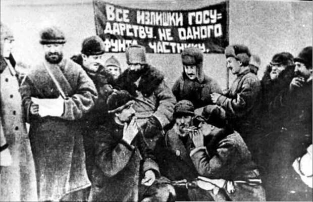 Бунт в Тамбовской губернии