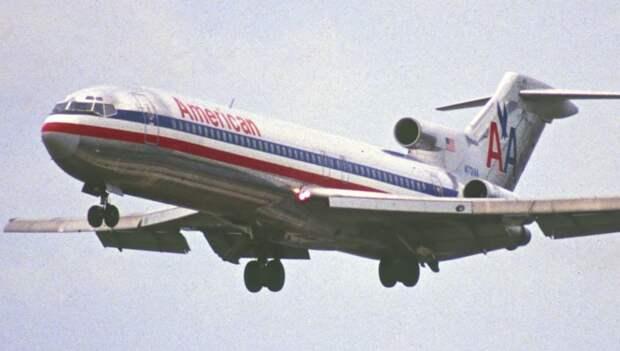Пропавший Боинг 727. /Фото: poznavaemoe.ru