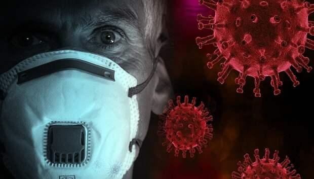 В Московском регионе за сутки зафиксировали 126 случаев заражения коронавирусом