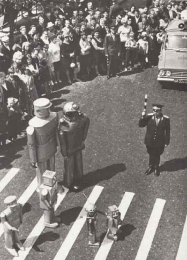 Роботы переходят дорогу в 1967 году.