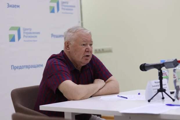 Политолог: Заседания так называемой «Крымской платформы» для российского Крыма никакого веса не имеют