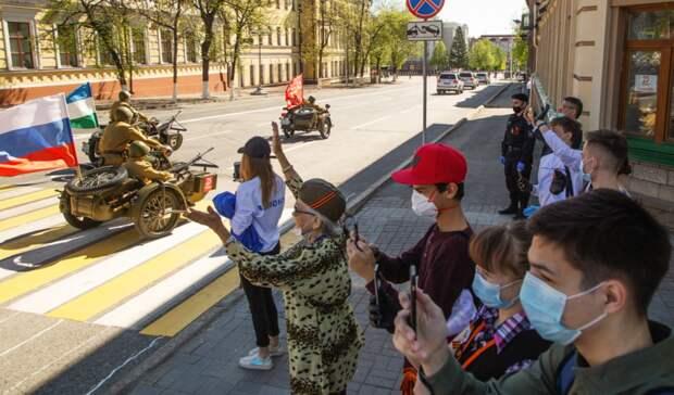 Движение вцентре Оренбурга ограничат навремя репетиций ипразднования Дня Победы