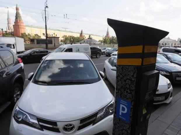 Парковка по воскресеньям и праздникам останется в Москве на постоянной основе