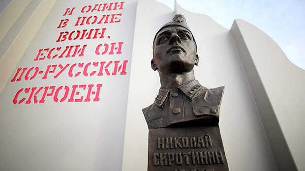 Он не мог поступить иначе: Как 20-летний Николай Сиротинин в одиночку остановил 4-ю танковую дивизию вермахта