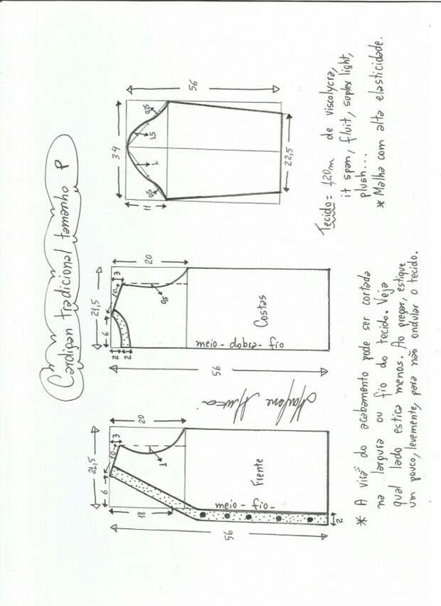 Выкройка комбинированного жакета