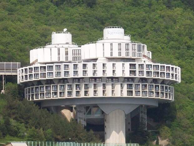 Отделение санатория Курпаты (Крым).