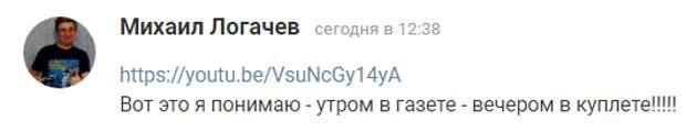 В Москве «отлично» ответили на пропаганду ЛГБТ посольством США