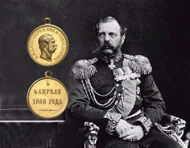 Как обычный зевака спас русского царя от пули и обрёл славу