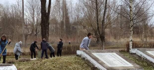 В Вышнем Волочке прошла уборка на Мемориальном братском кладбище