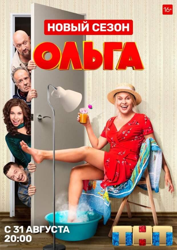Ушедший из кино актер Сергей Романович вернется на экран в новом сезоне сериала «Ольга»