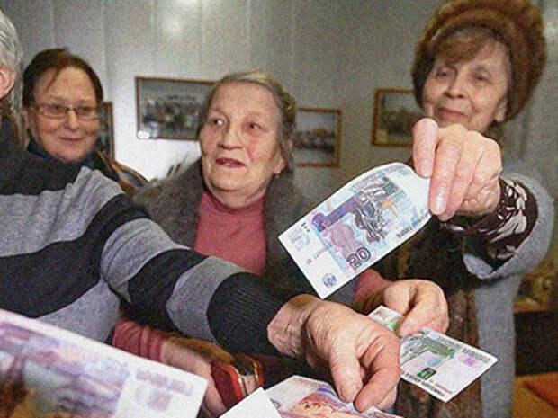 Лишними не будут: сказали, как пенсионерам взять дополнительную выплату