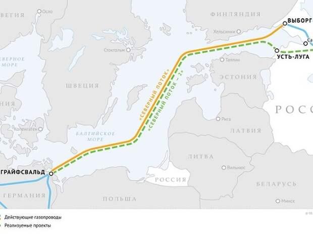 Украина опровергла согласование договоренностей по проекту «Северный поток-2»