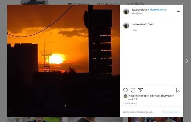 «Огненный» закат в Алтуфьеве