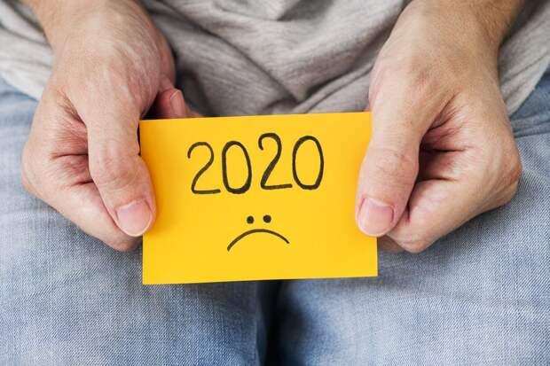 Подводим итоги: чем нам запомнился этот насыщенный событиями 2020 год