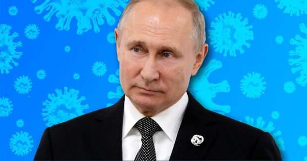 ⚡️ Главное из обращения Путина по коронавирусу