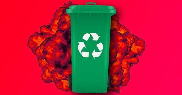 ♻️ Переработка мусора не так безопасна, как кажется. 4 неожиданных факта