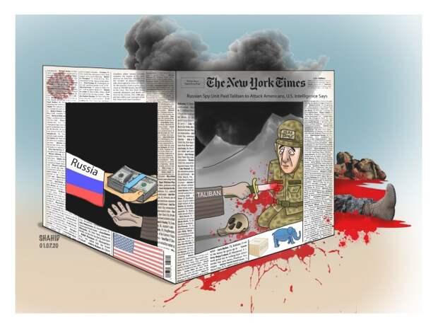 Проблема Америки с российской дезинформацией