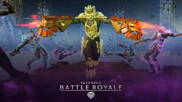Королевская битва появится и в экшен-MMORPG Skyforge. - Изображение 1