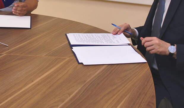 В Тюменской области назначен новый заместитель губернатора