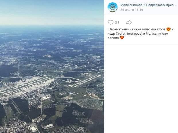 Фото дня: за жителями Молжаниновского наблюдают из окна иллюминатора