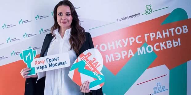 Московские НКО смогли оказать помощь 400 тысячам горожанам
