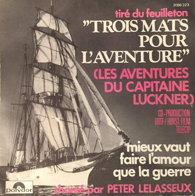 В 1971-1973 был снят немецко-французский телесериал из 39 эпизодов - Graf Luckner (на французском Les Aventures du capitaine Lückner)
