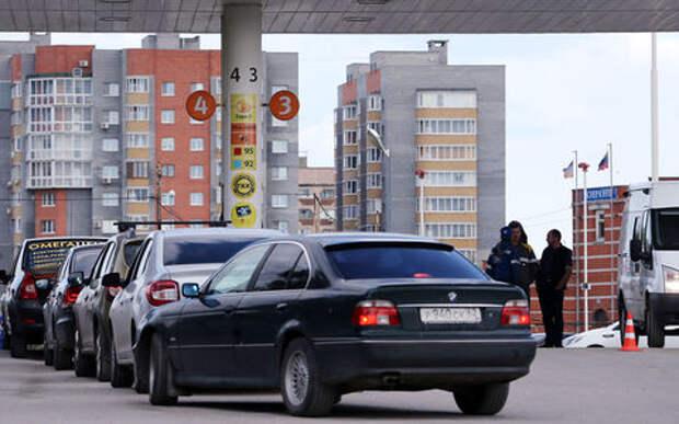«20 литров в руки»: в Сочи ввели лимиты на заправку автомобилей