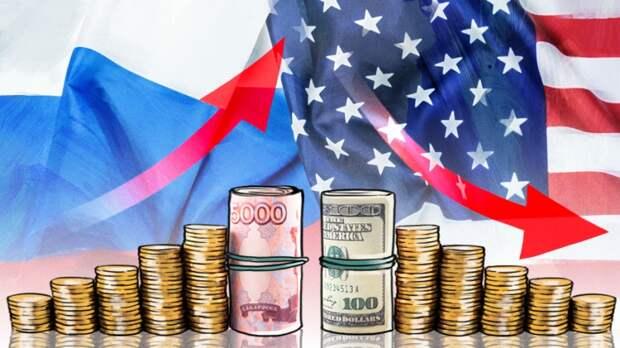 Курс доллара на Московской бирже упал до 76,33 рубля