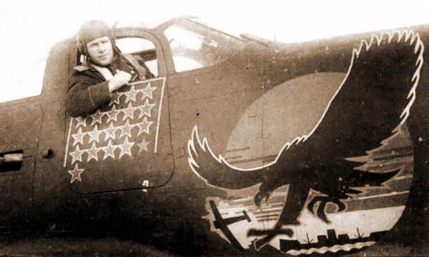 Майор В.Ф. Сиротин (1913-1948) в кабине своей «Аэрокобры». Лётчик воевал с первого дня войны до последнего, и к победному маю 1945 года был командиром полка - Весёлые картинки Warspot: советский ас и американские консервы | Военно-исторический портал Warspot.ru