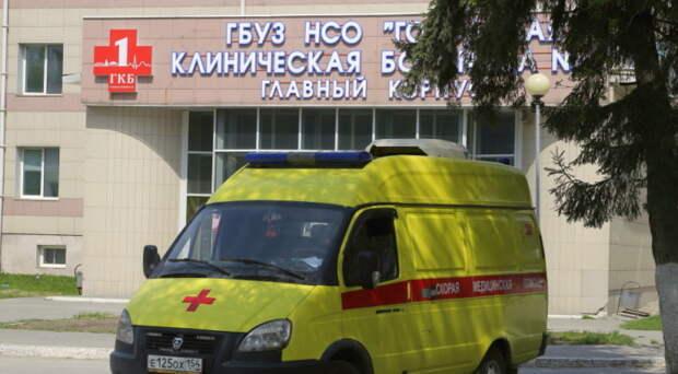 Резкий скачок заболеваемости коронавирусом зафиксирован в Новосибирской области