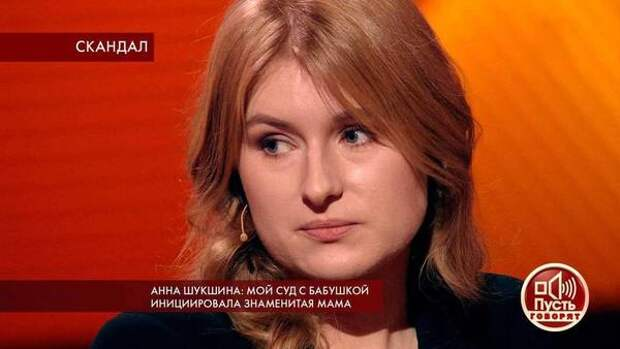 Внучка Федосеевой-Шукшиной объяснила продажу квартиры против воли актрисы