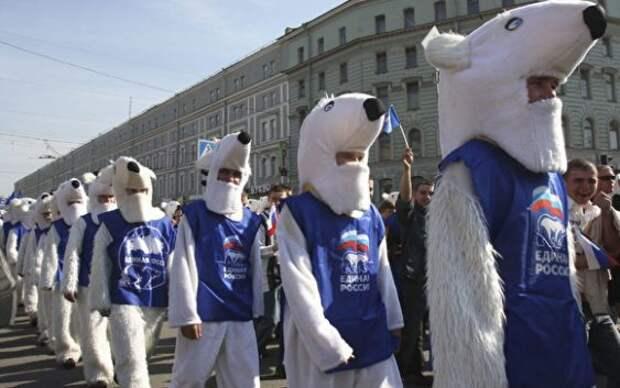 единая россия медведи
