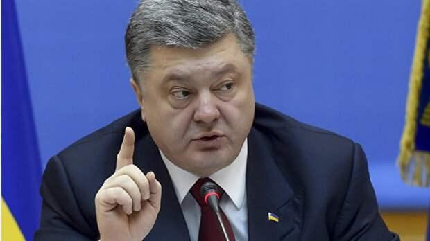 Порошенко Украина